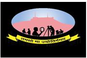 Sinhgad Institute of Management | Pune