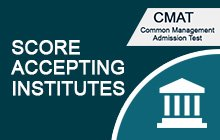 CMAT Score Accepting Institutes