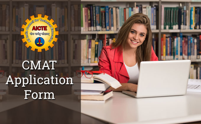 CMAT Application Form 2020, CMAT Registration Form Last Date