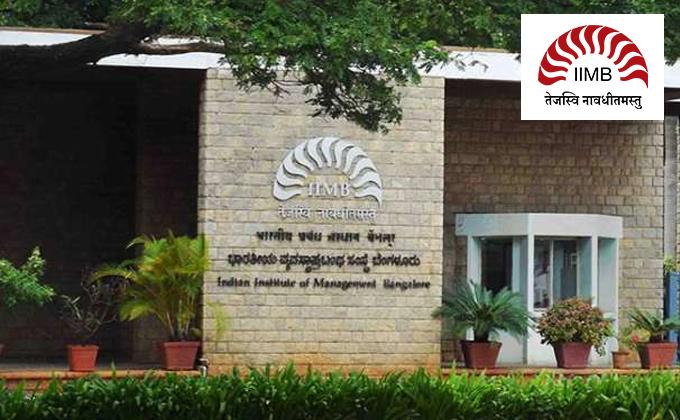 IIM Bangalore – Fee Structure