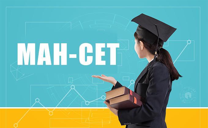 MAH CET Exam Pattern 2019, MAH MBA MMS CET Exam