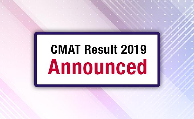 CMAT 2019 Result Announced