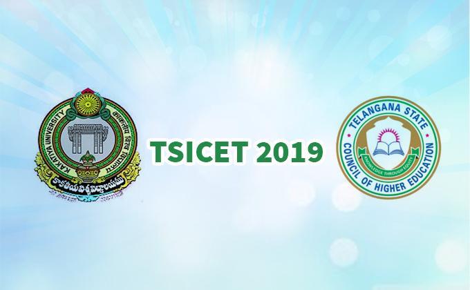 TS ICET 2019 Hall Ticket, Result, Exam Pattern, Syllabus